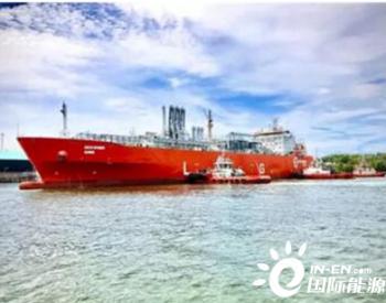 Petronas向缅甸交付首批LNG货物