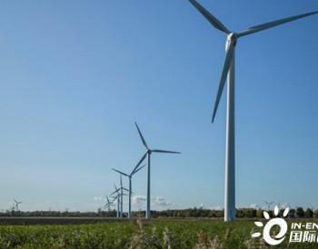 独家翻译 | 250MW!Eneco签署荷兰陆上风电协议