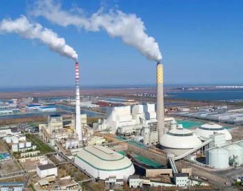 火电行业配置窗口已到,联美控股ROE水平行业第一