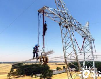 河南驻马店特高压直流换流站500千伏送出工程开始启动试运行