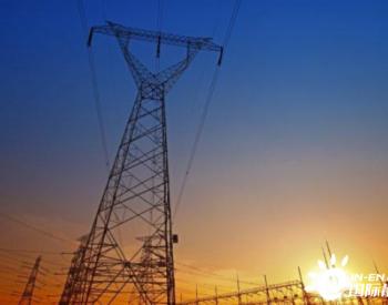 【电力百科】电力是不是不可替代?