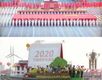 奋斗新时代:全球第一的中国<em>光伏</em>产业如何发展?