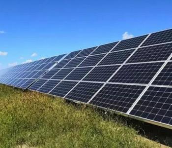 国际能源网-光伏每日报,众览光伏天下事!【2020年6月15日】
