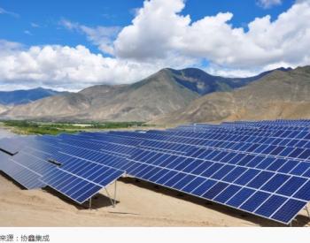 新能源<em>消纳</em>是技术问题还是经济问题?