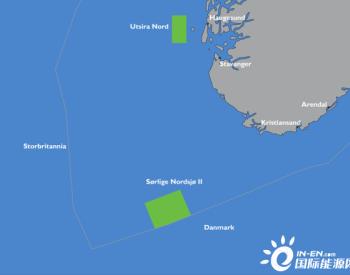 挪威新辟4.5GW海上风电待开发区域