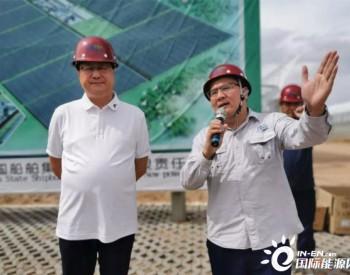 巴彦淖尔市发改委主任刘向阳赴乌拉特中旗100MW光热发电项目现场调研