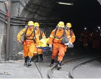 1死6失联事故背后的燎原煤业:采矿许可证到期,多次被警告处罚