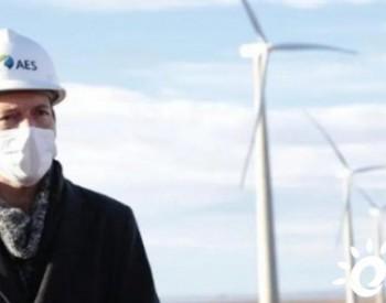 阿根廷内乌肯第一家风电场开始运营