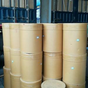 三苯基氯化锡源头供应商质量好纯度高
