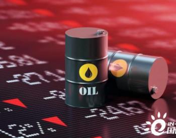 欧佩克协议终止之日,可能就是新石油战开始之时