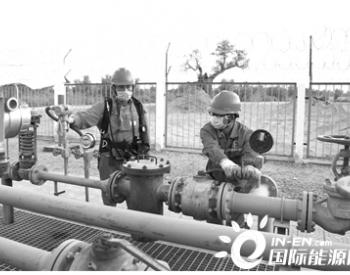 西北油田伴生气脱硫提质