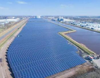 國際<em>可再生能源</em>署:全球光伏發電成本10年降八成