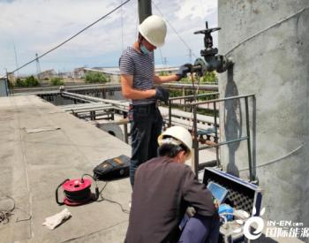 众泰煤焦化:强化环境在线监测