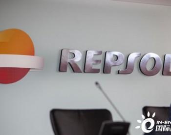 独家翻译|6000万欧元!雷普索尔公布西班牙绿色氢计划