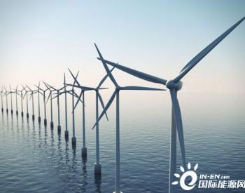 独家翻译 | GlobalDate:项目审批延迟阻碍英国实现海上风电目标