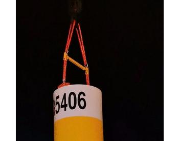 国华江苏竹根沙H1#海上风电项目首台风机安装成功