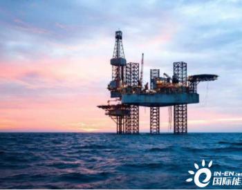 IEA:预计2020年全球天然气需求同比下降4%约1500亿方