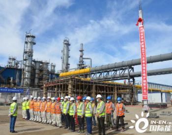 中国能建安徽电建一公司总承包建设新疆哈密燃机新建工程进入安装阶段