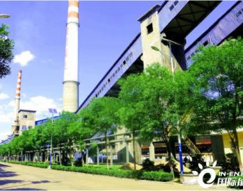 黄陵<em>煤化工</em>推行焦炉负压装煤技术