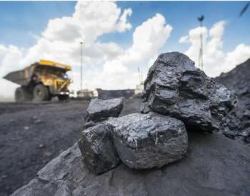 印度<em>煤炭</em>工会反对<em>煤炭</em>区块向私营企业进行拍卖