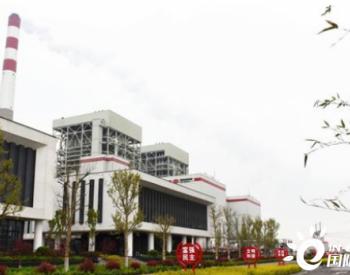 国电电力河北邯郸公司实现安全生产5000天