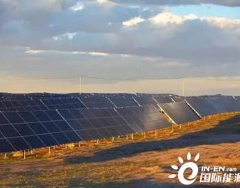 内蒙古印发关于2020年度<em>蒙西电网</em>发电量预期调控目标的通知