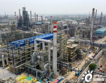 天津石化新建260万吨/年渣油装置中交