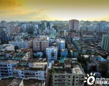 独家翻译 15亿美元!<em>孟加拉国</em>太阳能安装商计划在医疗中心建设太阳能系统
