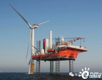 <em>爱尔兰</em>7座海上风电项目进入快车道