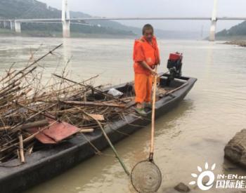 四川涪陵加大长乌两江水域清漂保洁 日清垃圾近30吨