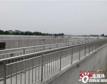 <em>山东</em>泰安第四<em>污水处理厂</em>提标改造,每日将新增6万吨污水处理能力