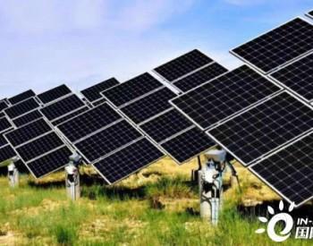 <em>太阳能光伏支架</em>第一股!中信博新能源科创板IPO首发申请获通过