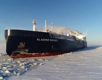 澳洲迎坏消息,超40艘<em>液化天然气</em>船滞留海上!俄将与其抢中国生意