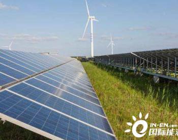 2020年前<em>5月</em>核电、风电、<em>太阳能发电量</em>均实现同比增长