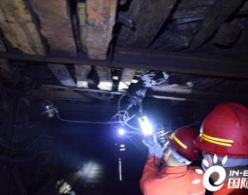 <em>四川</em>通报近期<em>煤矿</em>安全生产督导检查中发现的问题