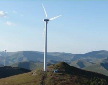 新天綠色能源A股發行價格確定為3.18元/股