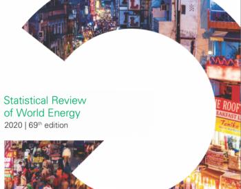 BP最新报告出炉:全球<em>石油储量</em>可开采50年!
