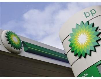 英国石油(BP.US)通过混合债券筹集120亿美元<em>资金</em>