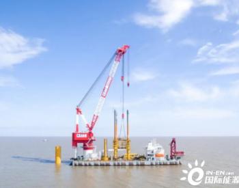 三峡新能源江苏如东H6、H10海上<em>风电</em>项目主体工程全面推进