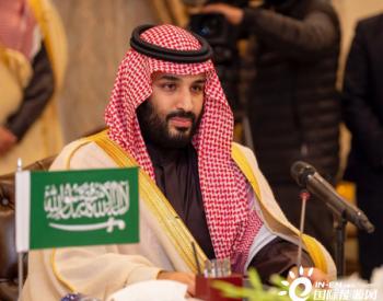 沙特阿美豪掷690亿美元收购沙基工业