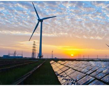 Iberdrola向<em>澳大利亚</em>可再生能源上市公司Infigen Energy提出收购要约