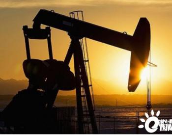 石油市场可能要到2022年才能完全复苏