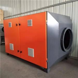 乐山UV光解废气净化器行业先进除尘设备质量可靠
