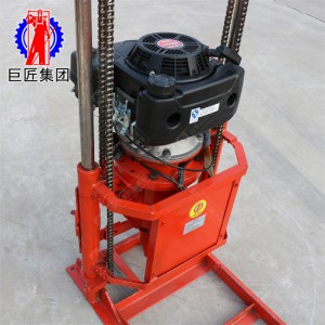 巨匠供应轻便式钻机30米岩心取样QZ-2CS省力地质勘探钻机