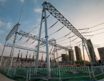 700公里!江苏将建超高压清洁能源大通道