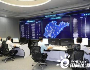 山东电力交易中心<em>股份制改造</em>实现阶段性目标