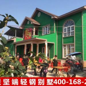 阳光公馆轻钢别墅人,让环保建筑走进你的生活,提高你的生活品质