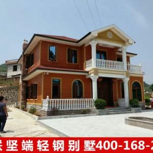 阳光公馆轻钢别墅房屋,新社会新梦想树立绿色建筑的设计理念