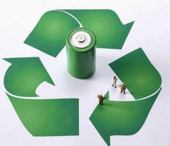 山东:力争用3年时间打造<em>动力电池</em>回收利用产业聚集区