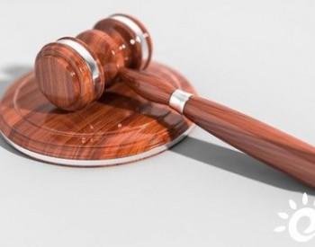 独家翻译 | 韩华Q-Cells胜诉!德国法院裁定晶科能源、REC Solar和隆基侵犯韩华知识产权